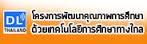 dlthailand